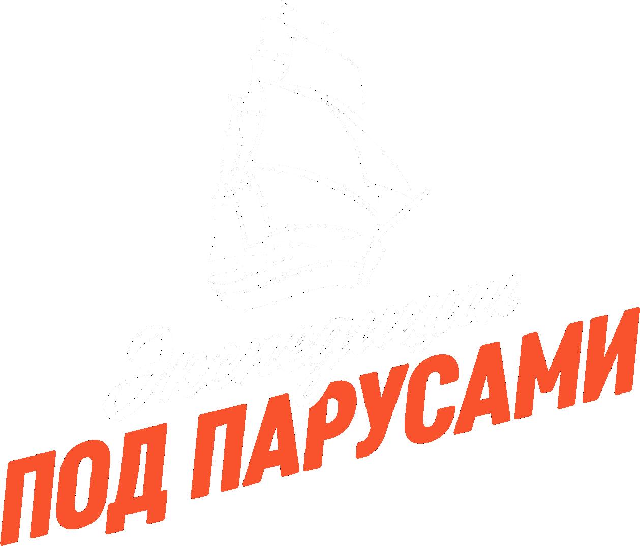Podparusami logo